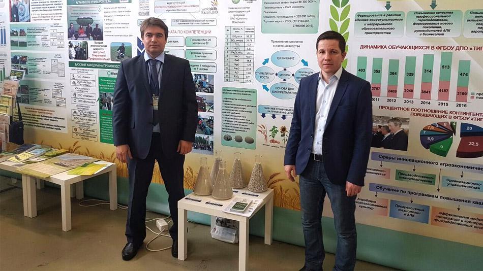 Volga Region Zeolites OJSC took part in the Povolzhsky agricultural forum