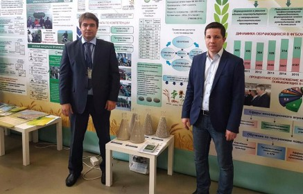 Volga Region Zeolites OJSC took part in the Povolzhsky agricultural forum